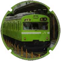 Balandrau X138880