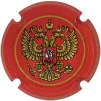 Alexandre III (Nº 1) (Francia)
