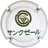 JPNSTC189364 - St. Cousair (Japón)