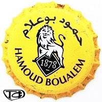 SDZHBO36813 - Hamoud Boualem (Argelia)